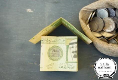 الاستثمار العقاري في السعودية
