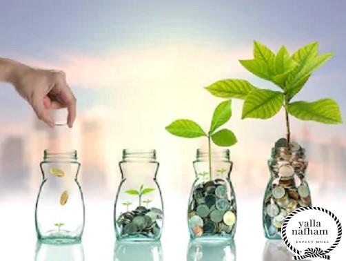 أفضل صندوق استثماري في البنك الأهلي