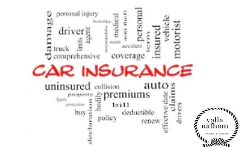 شروط التأمين الشامل للسيارات