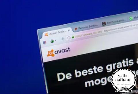 برنامج حماية من الفيروسات مجانا ويندوز 7