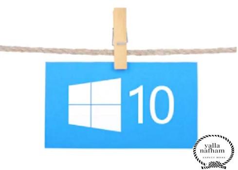 ترقية ويندوز 7 إلى ويندوز 10