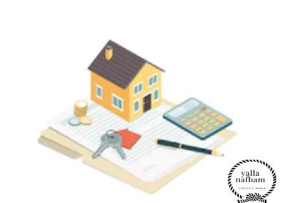 نموذج عقد ايجار شقة