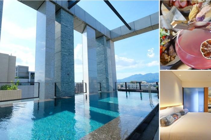 台北中山雅樂軒酒店Aloft Taipei Zhongshan台北住宿推薦!離捷運2分鐘的精品飯店,有酒吧泳池