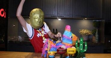 台中美式餐廳︳冒煙的喬國美店,藏身都市叢林的超浮誇異國料理餐廳