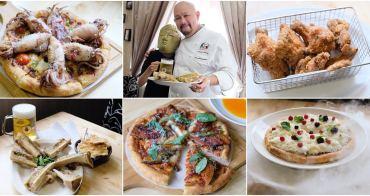義大利米蘭手工窯烤披薩-聽說是台北最好吃的披薩,冰披薩是視覺和味覺雙重饗宴!