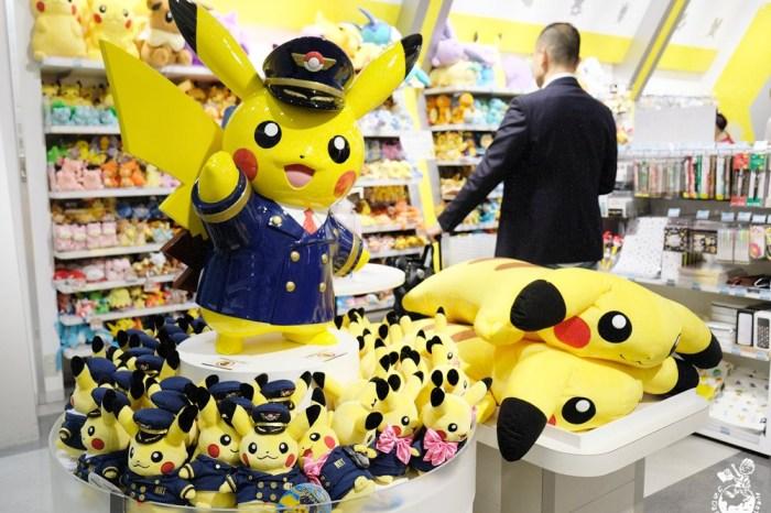 成田機場寶可夢專賣店-成田機場必買Pokemon Store皮卡丘機長(成田空港限定周邊商品)