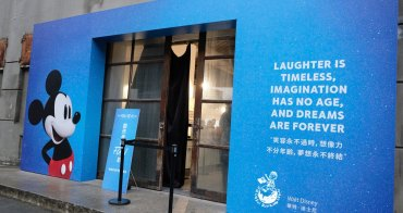 米奇FUN很大特展(周邊商品篇)米奇90周年紀念品都在這裡,豐富又多元的米奇周邊商品買不完