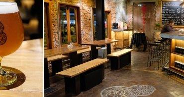 臺虎精釀啜飲室台中-勤美綠園道酒吧推薦!在60年的紅磚老宅暢飲臺虎精釀啤酒,格外迷人