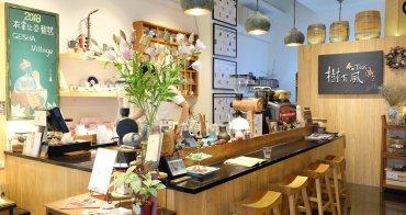 樹有風精選咖啡豆專賣店-優質台南咖啡館,李安也來喝過咖啡(附樹有風咖啡菜單)