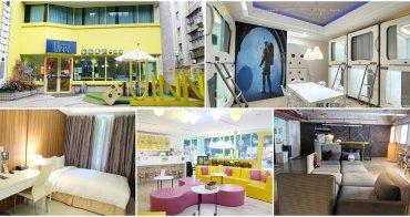台北青年旅館︳悠逸行旅-含早餐的便宜太空艙膠囊旅館,有雙人房,近中正紀念堂捷運站