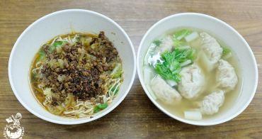 向上市場美食推薦︳江家餛飩-銅板價的King Size餛飩,麻辣麵鮮、蝦餛飩麵都好吃(附江家餛飩菜單)