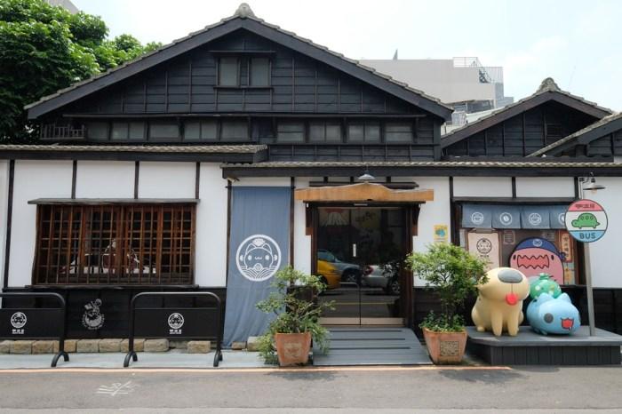 咖波屋咖啡店