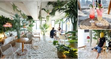 Rooftop Urban Beach :把沙灘搬進室內的首爾弘大咖啡廳/酒吧,踏著沙享用調酒