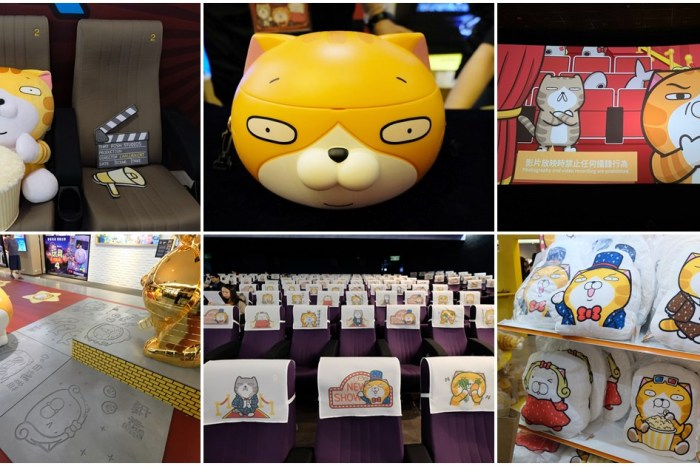 「白爛貓電影院期間限定店」進駐新光影城,獨家白爛貓爆米花桶只在白爛貓電影院