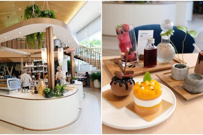 KafeD 德勒斯登河岸咖啡館-台中浮誇咖啡廳新開幕,甜點與咖啡擺盤驚豔攻佔IG版面