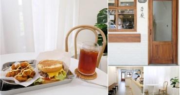 台中西區︳耍廢三明治:網美裝潢的新早餐店,三明治樸實用心當早餐或點心都適合