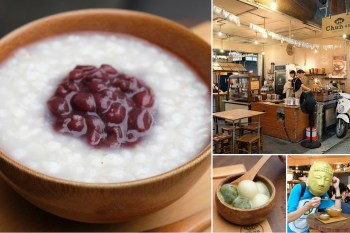 Chun純薏仁甜點:台南國華街隱藏美食,白玉紅豆薏仁文青最愛台南IG打卡甜點