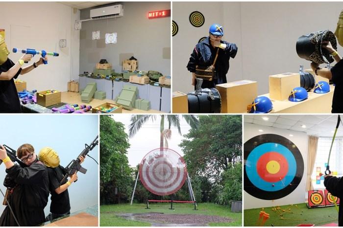 宜蘭景點︳邱比準射擊館:帶小孩子闖關放電的新宜蘭親子景點,綜藝玩很大也來過邱比準