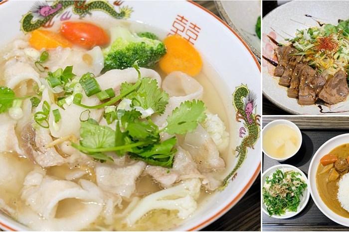 台中西區麵店
