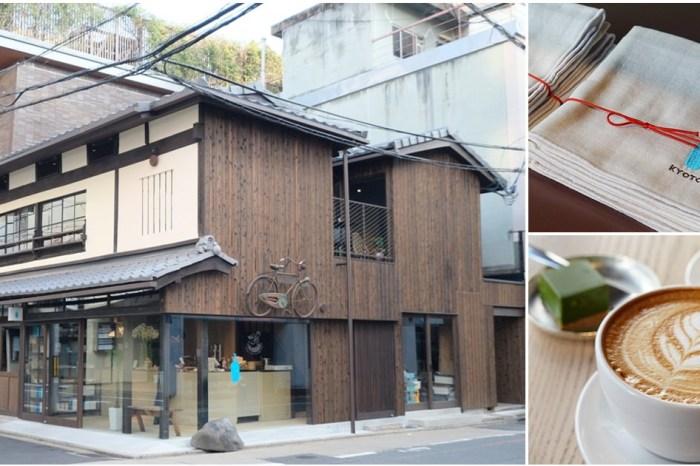 藍瓶咖啡京都六角