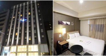 UNIZO京都四條烏丸飯店︳鄰近地鐵四條站和四条河原町的平價京都住宿