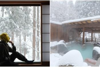藏王住宿︳堺屋森之酒店Wald Berg:藏王樹冰免費接駁車x露天雪景溫泉