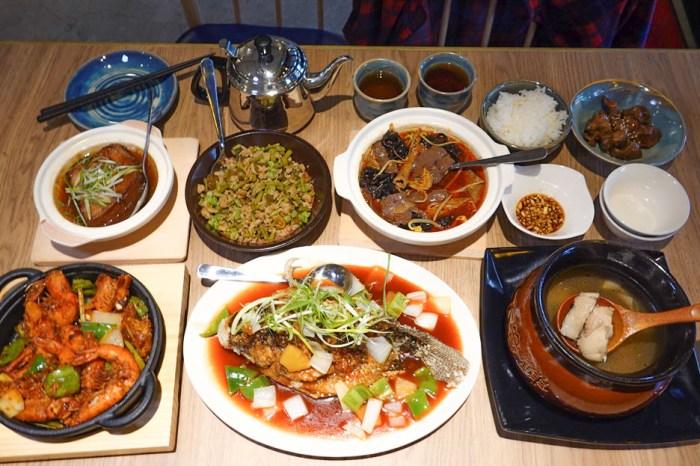 來呷飯川食堂菜單