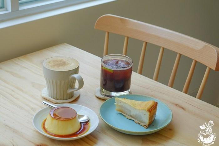高雄咖啡廳推薦