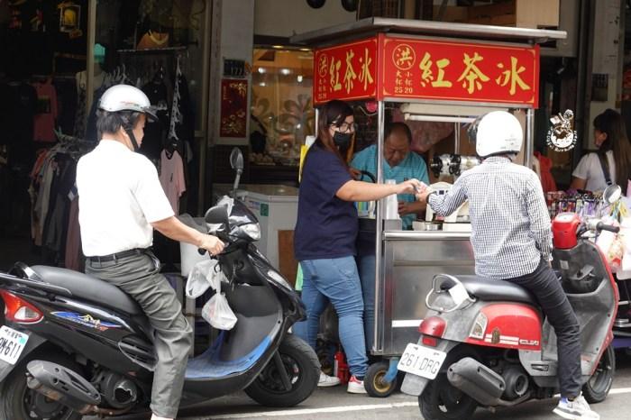 洪紅茶冰︳向上市場紅茶冰,買紅茶冰的人像接力賽沒少過