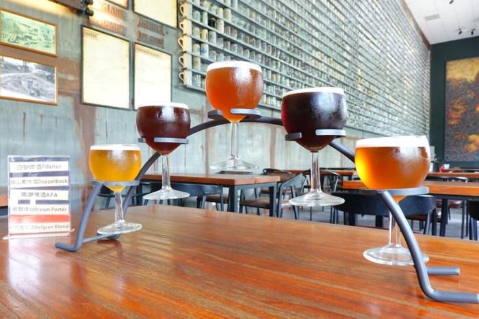 恆春3000啤酒博物館︳墾丁喝啤酒好地方,酒標拼貼的蒙娜麗莎超酷!