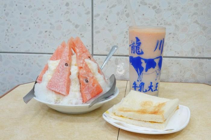 龍川冰菓室 60年老字號台中冰果室,招牌烤吐司無敵好吃