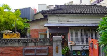 解憂老宅︳第五市場旁台中百年老屋咖啡廳,近台中文學館