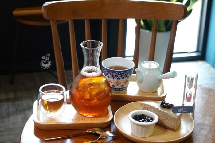 這座山台灣茶專門店︳時尚台中茶館/茶酒沙龍,原來泡茶可以很潮