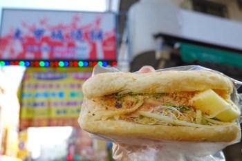 大甲城燒餅︳大甲市場早餐推薦,想吃燒餅要趁早(附菜單)