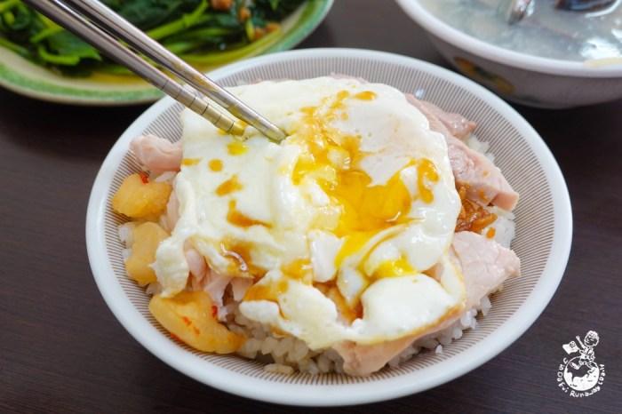 頂吉古早味火雞肉飯菜單