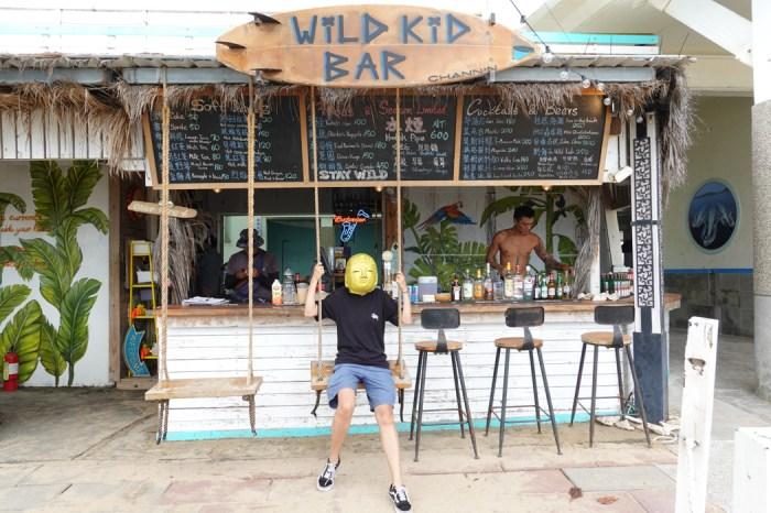 野海子•WILD KID BAR