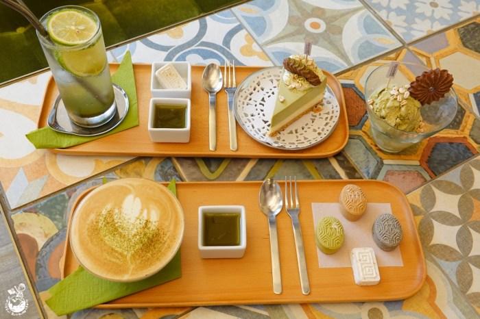 研香所︳林金生百年糕餅下午茶,蔴芛入咖啡甜點(研香所菜單)