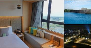 長榮文苑酒店︱故宮南院對面嘉義五星級飯店,親子旅遊很適合
