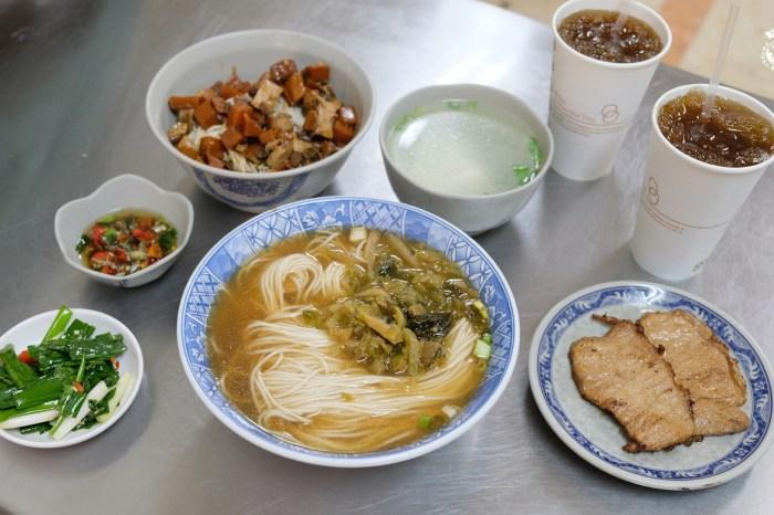 上海未名酸梅湯麵點菜單