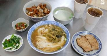 上海未名酸梅湯麵點︳台中米其林必比登推薦!70年早午餐,只營業到中午