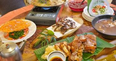 新山味邵族風味餐廳∣結合日月潭特色的南投美食、原住民風味餐(菜單)