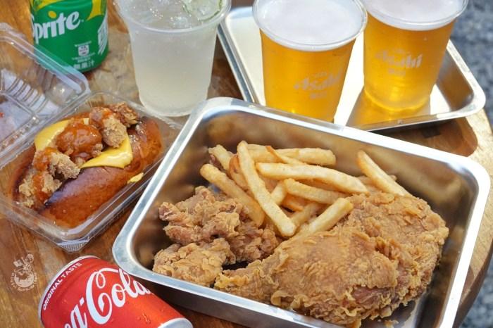 真的假的美式炸雞專賣店恆春店︳美式貨櫃屋炸雞店,銅板價就能吃到美味炸雞配啤酒