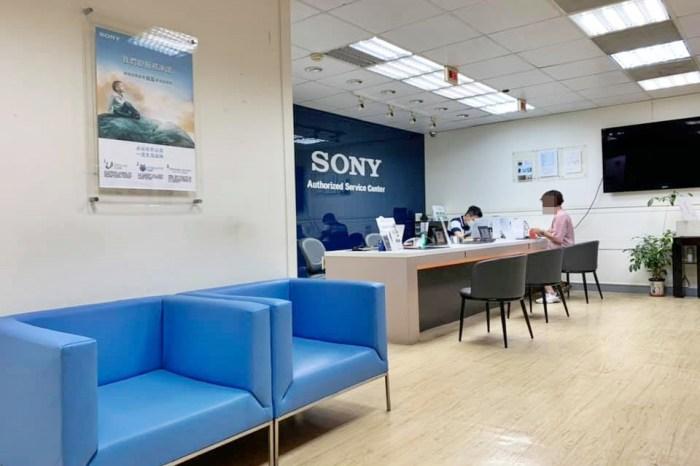 【SONY維修中心台中】兩次Sony相機維修經驗分享(鏡頭進沙、要求重啟電源)
