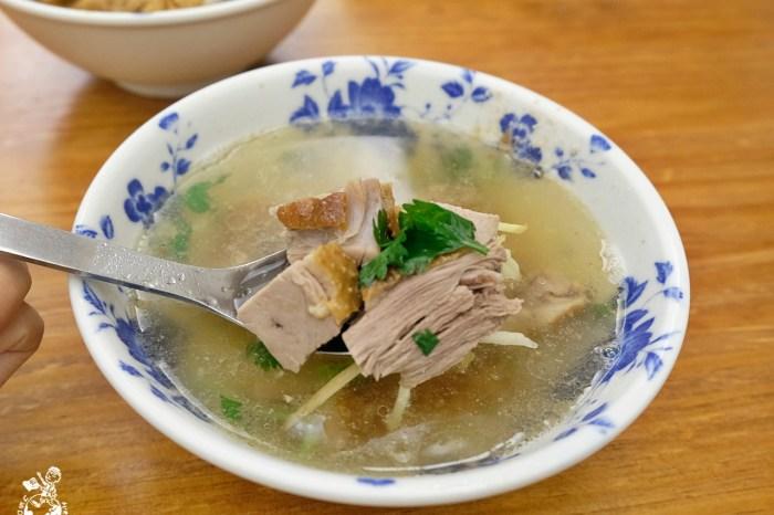 夥計鴨肉冬粉︱開業50年的恆春美食,在地人超愛的煙燻鴨肉(菜單)