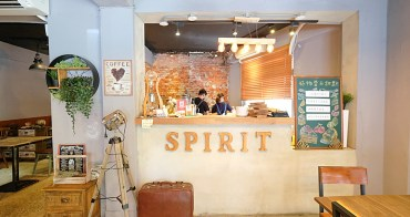 好物 Spirit 咖啡《想見你》32咖啡館取景台北咖啡館,近六張犁捷運站、不限時
