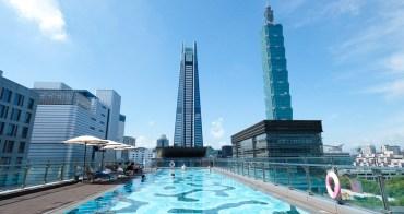 寒舍艾麗酒店︳最迷人、直擊101的台北露天泳池飯店,信義區飯店推薦!