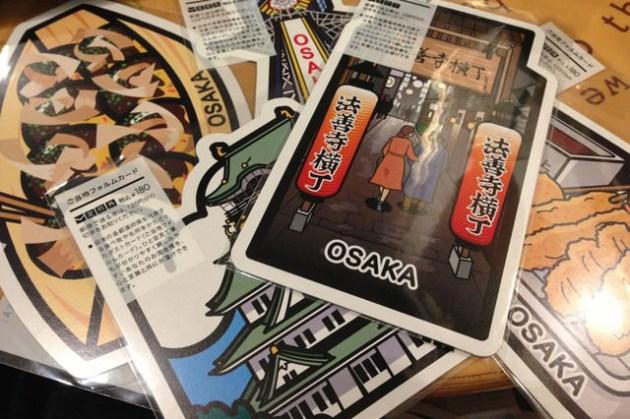 【日本特色明信片】OSAKA大阪 (1~5彈)
