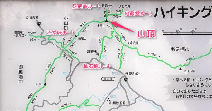 2015-12-07_19h54_39