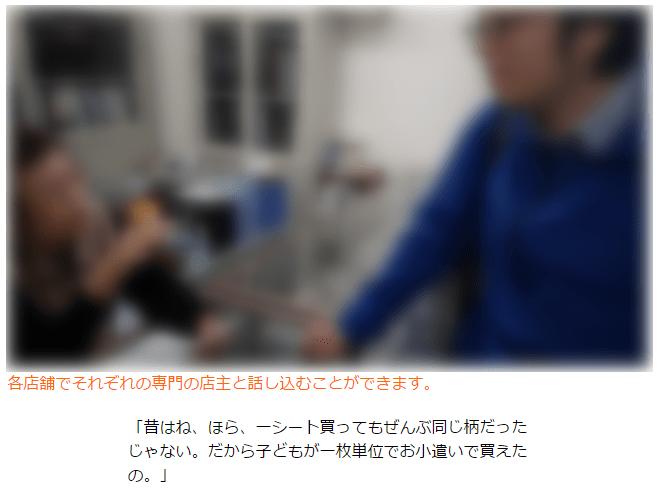 2015-12-12_10h45_16