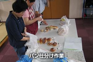 miyama_img01